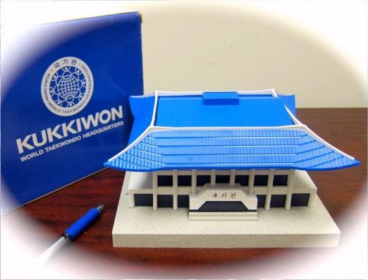TAEKWONDO HALL OF FAME ® - TAEKWONDO HALL OF FAME